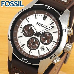 FOSSIL フォッシル CH2565 海外モデル アナログ メンズ 腕時計 ウォッチ 白 ホワイト 茶 ブラウン 革バンド レザー|tokeiten