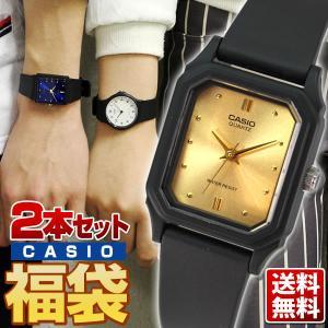 3ヶ月保証 福袋 2018 ネコポスで送料無料 CASIO チープカシオ チプカシ ペアウォッチ メンズ レディース 腕時計 時計 アナログ 海外モデル|tokeiten