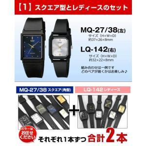 3ヶ月保証 福袋 2017 ネコポスで送料無料 CASIO チープカシオ チプカシ ペアウォッチ メンズ レディース 腕時計 時計 アナログ 海外モデル|tokeiten|03