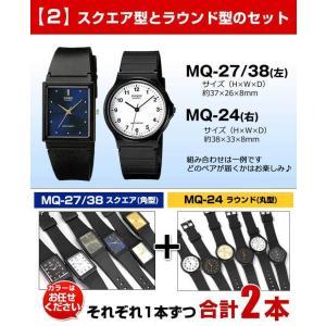 3ヶ月保証 福袋 2017 ネコポスで送料無料 CASIO チープカシオ チプカシ ペアウォッチ メンズ レディース 腕時計 時計 アナログ 海外モデル|tokeiten|04