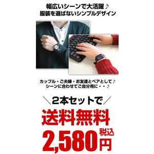 3ヶ月保証 福袋 2017 ネコポスで送料無料 CASIO チープカシオ チプカシ ペアウォッチ メンズ レディース 腕時計 時計 アナログ 海外モデル|tokeiten|06