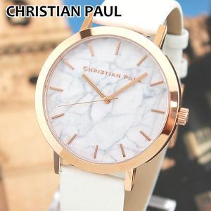 CHRISTIAN PAUL クリスチャンポール MR-03 海外モデル MARBLE マーブル WHITEHAVEN レディース 腕時計 ホワイト ピンクゴールド 大理石 革バンド レザー|tokeiten