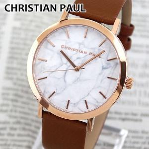 CHRISTIAN PAUL クリスチャンポール MR-06 海外モデル MARBLE マーブル AVALON レディース 腕時計 ホワイト ピンクゴールド 大理石 革バンド レザー|tokeiten