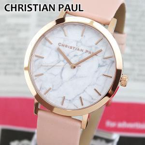 CHRISTIAN PAUL クリスチャンポール MR-07 海外モデル MARBLE マーブル BONDI レディース 腕時計 ピンクゴールド 大理石 革バンド レザー|tokeiten