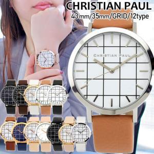 CHRISTIAN PAUL クリスチャンポール グリッド 海外モデル メンズ レディース 腕時計 ブラック ホワイト ブルー ピンク ブラウン GR-02 GR-04|tokeiten