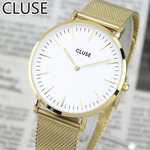 CLUSE クルース CL18109 38mm 海外モデル La Boheme MESH ラ・ボエーム メッシュ レディース 腕時計 ウォッチ 白 ホワイト 金 ゴールド メタル バンド tokeiten