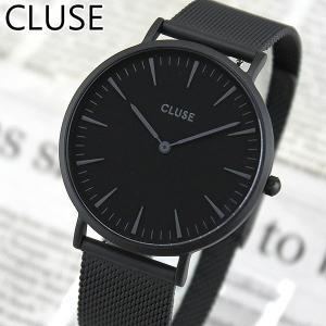 CLUSE クルース CL18111 38mm 海外モデル La Boheme MESH ラ・ボエーム メッシュ レディース 腕時計 黒 ブラック メタル バンド|tokeiten