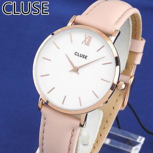 CLUSE クルース CL30001 33mm 海外モデル MINUIT ミニュイ アナログ レディース 腕時計 ウォッチ 白 ホワイト ピンク 革バンド レザー|tokeiten