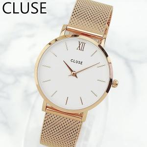 CLUSE クルース CL30013 33mm 海外モデル La Boheme MESH ラ・ボエーム メッシュ レディース 腕時計 ウォッチ 白 ホワイト 金 ピンクゴールド メタル バンド|tokeiten