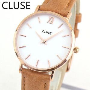 CLUSE クルース CL30021 ミニュイ MINUIT 海外モデル アナログ レディース 腕時計 ウォッチ 白 ホワイト 茶 ブラウン 革バンド レザー tokeiten