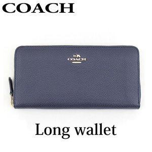 COACH コーチ 53797-LINAV 海外モデル レディース 財布 青 ネイビーレザー 長財布 ウォレット ラウンドファスナー tokeiten