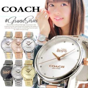 COACH コーチ Grand グランド レディース 女性用 腕時計  金 ゴールド シルバー ピンクゴールド ローズゴールド ブランド 海外モデル|tokeiten
