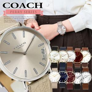 COACH コーチ PERRY ペリー アナログ 36mm レディース 腕時計 海外モデル 黒 ブラック ピンク アイボリー 革ベルト レザー|tokeiten