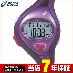 レビュー7年保証 SEIKO セイコー asics アシックス CQAR0511 国内正規品 デジタル メンズ レディース 腕時計 紫 パープル ウレタン バンド ランニング スポーツ|tokeiten