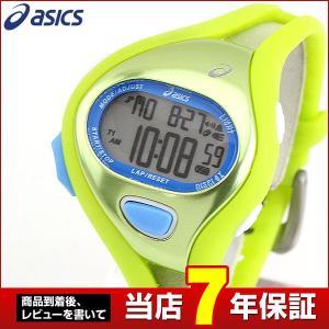 ポイント最大27倍 レビュー7年保証 SEIKO セイコー asics アシックス CQAR0513 国内正規品 デジタル メンズ レディース 腕時計 緑 グリーン ウレタン バンド|tokeiten