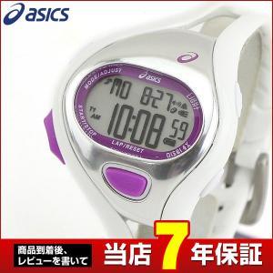 ポイント最大27倍 SEIKO セイコー asics アシックス CQAR0514 国内正規品 デジタル メンズ レディース 腕時計 ホワイト パープル ウレタン バンド|tokeiten