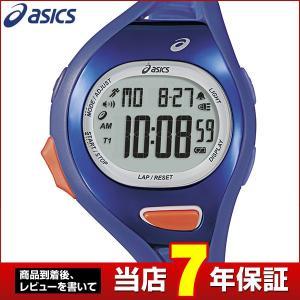 ポイント最大27倍 レビュー7年保証 SEIKO セイコー asics アシックス クオーツ CQAR0702 国内正規品 デジタル メンズ 腕時計 青 ブルー ウレタン|tokeiten