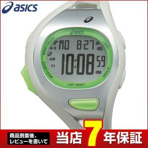 ポイント最大27倍 SEIKO セイコー asics アシックス クオーツ CQAR0712 国内正規品 デジタル メンズ 腕時計 ウォッチ 白 ホワイト 緑 グリーン ウレタン|tokeiten
