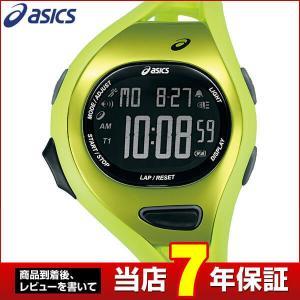 ポイント最大27倍 レビュー7年保証 asics アシックス CQAR0713 国内正規品 デジタル メンズ 腕時計 ウォッチ 緑 グリーン ウレタン ランニング スポーツ|tokeiten