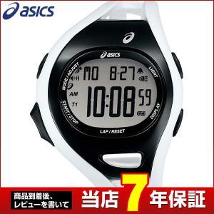 ポイント最大27倍 レビュー7年保証 asics アシックス CQAR0714 国内正規品 デジタル メンズ 腕時計 ホワイト ブラック ウレタン バンド ランニング スポーツ|tokeiten