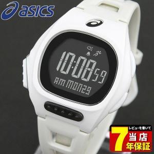 ポイント最大27倍 asics アシックス CQAR1002 国内正規品 デジタル メンズ レディース 腕時計 ホワイト ランニング スポーツ ポリウレタン バンド|tokeiten