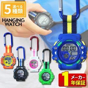 ゆうメールで送料無料 ハンギング 時計 ハンギングウォッチ 登山 カラビナ フックウォッチ シンプル キーホルダー メンズ レディース 黒 白 CB-D076|tokeiten