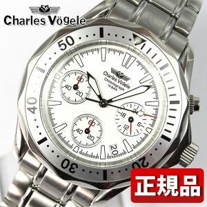 Charles Vogele シャルルホーゲル CV-7995-2 CV7995-2 メンズ 腕時計 新品 時計 ホワイト 白|tokeiten