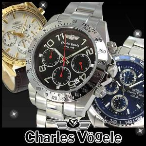 クロノグラフ シャルルホーゲル CharlesVogele 腕時計 メンズ CV-9047 CV9047|tokeiten