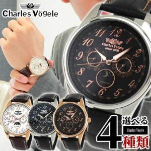ポイント最大26倍 Charles Vogele シャルルホーゲル CV-9075 アナログ メンズ 腕時計 ジネス ホワイト ブラック 金 ピンクゴールド 革 ベルト バンド レザー|tokeiten
