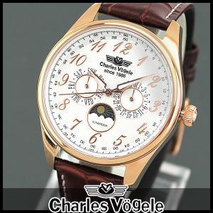 ポイント10倍 ポイント最大26倍 Charles Vogele シャルルホーゲル CV-9075-1 アナログ メンズ 腕時計 ウォッチ 白 ホワイト 茶 ブラウン 革バンド レザー|tokeiten