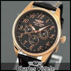 Charles Vogele シャルルホーゲル CV-9075-1 アナログ メンズ 腕時計 ウォッチ 白 ホワイト 茶 ブラウン 革バンド レザー|tokeiten