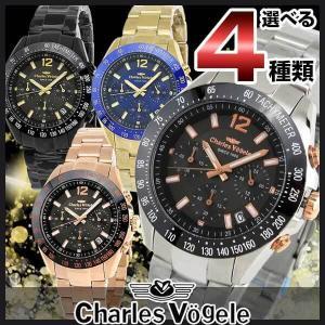 Charles Vogele シャルルホーゲル CV-9081 クロノグラフ セラミックベゼル メンズ 男性用 腕時計 ウォッチ|tokeiten