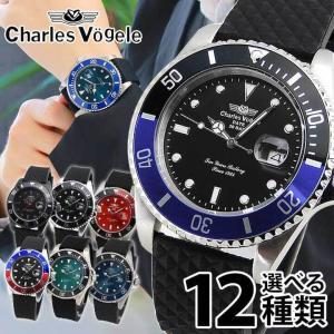 限定セール スペアバンド付 Charles Vogele シャルルホーゲル CV-9085 ダイバーズデザイン 時計 メンズ 腕時計 黒 ブラック 20気圧防水 カレンダー|tokeiten