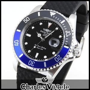 ポイント最大26倍 裏ぶた訳あり ポイント最大26倍 Charles Vogele シャルルホーゲル CV-9085-5 ダイバーズデザイン メンズ 腕時計 黒 ブラック 青 ブルー|tokeiten