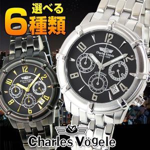 特価セール クロノグラフ シャルルホーゲル 腕時計 メンズ ブランドスーツ ビジネス ブラック ゴールド シルバー 白 黒 金|tokeiten