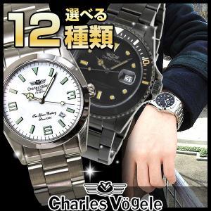 シャルルホーゲル CharlesVogele 腕時計 メンズ CV-SPORT CVSPORT|tokeiten