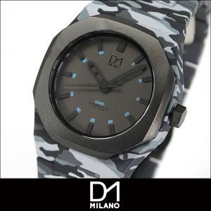 D1 MILANO ディーワンミラノ CA-02NC 海外モデル CAMOLIMITED カモフラージュ メンズ 腕時計 黒 ブラック グレー 迷彩|tokeiten