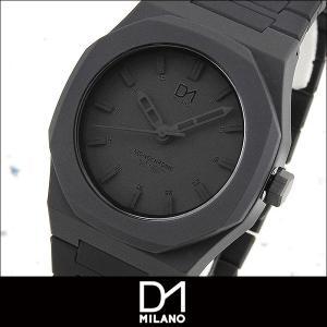 ポイント最大36倍 D1 MILANO ディーワンミラノ MO-01N 海外モデル モノクローム メンズ レディース 腕時計 男女兼用 ユニセックス 黒 ブラック|tokeiten
