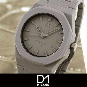 ポイント最大36倍 D1 MILANO ディーワンミラノ MO-02N 海外モデル モノクローム メンズ レディース 腕時計 男女兼用 ユニセックス グレー|tokeiten