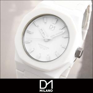ポイント最大36倍 D1 MILANO ディーワンミラノ MO-03N 海外モデル モノクローム メンズ レディース 腕時計 男女兼用 ユニセックス 白 ホワイト|tokeiten