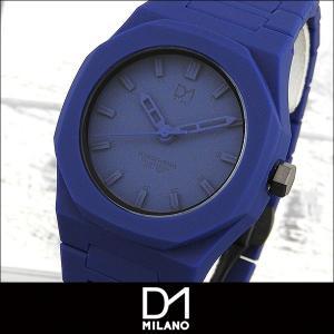 ポイント最大36倍 D1 MILANO ディーワンミラノ MO-04N 海外モデル モノクローム メンズ レディース 腕時計 男女兼用 ユニセックス 青 ネイビー|tokeiten