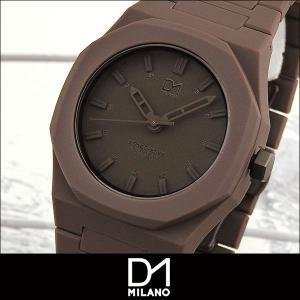 ポイント最大36倍 D1 MILANO ディーワンミラノ MO-05N 海外モデル モノクローム メンズ レディース 腕時計 男女兼用 ユニセックス 茶 ブラウン|tokeiten