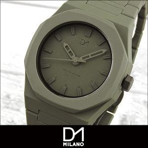 D1 MILANO ディーワンミラノ MO-06N 海外モデル モノクローム メンズ レディース 腕時計 男女兼用 ユニセックス 緑 グリーン カーキ|tokeiten