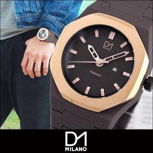 ポイント最大36倍 D1 MILANO ディーワンミラノ PR-01N 海外モデル PREMIUM プレミア メンズ 腕時計 ウォッチ 茶 ブラウン 金 ピンクゴールド|tokeiten