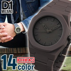 D1 MILANO ディーワンミラノ エッセンシャル ネオン プレミア モノクローム メンズ 腕時計 ES-04N ES-06N NE-01N MO-05N MO-04N|tokeiten