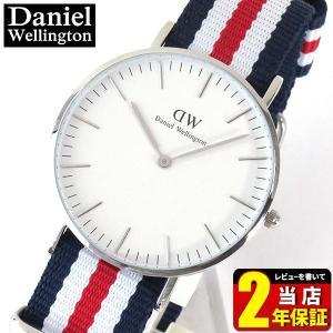 ダニエルウェリントン クラシック Daniel Wellington クラシック メンズ レディース 腕時計 36 mm ナイロン ベルト 新品 ペア ウォッチ 並行輸入品|tokeiten