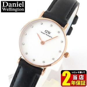 レビュー2年保証 ダニエルウェリントン クラッシー Daniel Wellington 26mm レディース 腕時計 革 ベルト pink gold ペア 0901DW 並行|tokeiten