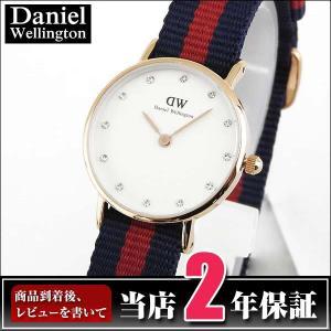 レビュー2年保証 ダニエルウェリントン クラッシー Daniel Wellington 26mm レディース 腕時計 ナイロンベルト ピンクゴールド ペアにも 0905DW|tokeiten