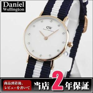 レビュー2年保証 ダニエルウェリントン クラッシー Daniel Wellington 26mm レディース 腕時計 ナイロンベルト ピンクゴールド ペアにも 0908DW|tokeiten