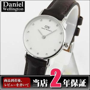 レビュー2年保証 ダニエルウェリントン クラッシー Daniel Wellington 26mm レディース 腕時計 革ベルト ペアウォッチ シルバー 0923DW 並行輸入品|tokeiten